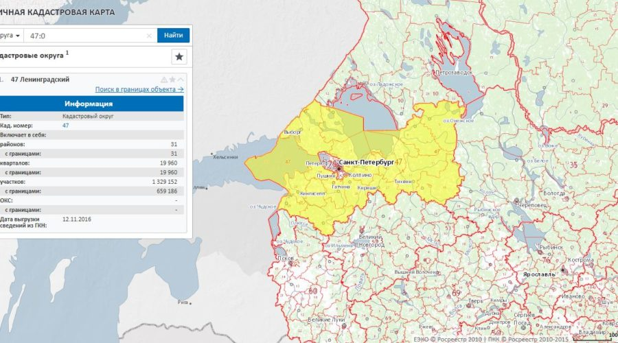 Публичная кадастровая карта Ленинградской области