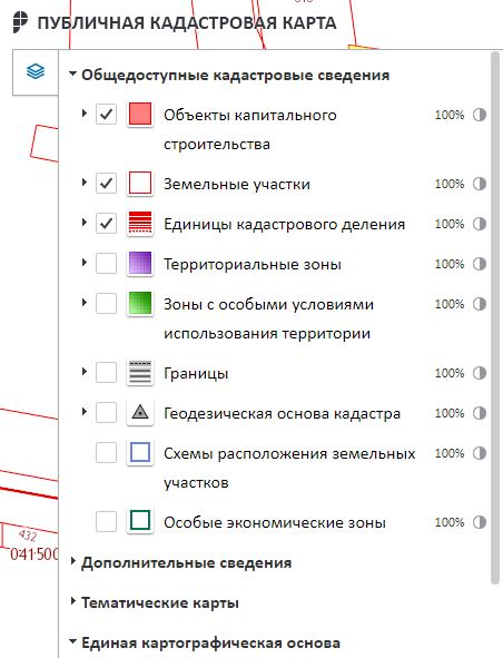 Публичная кадастровая карта Ленинградской области - Управление картой