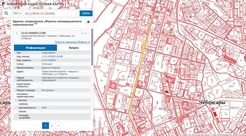 Публичная кадастровая карта - Информация об ОКС