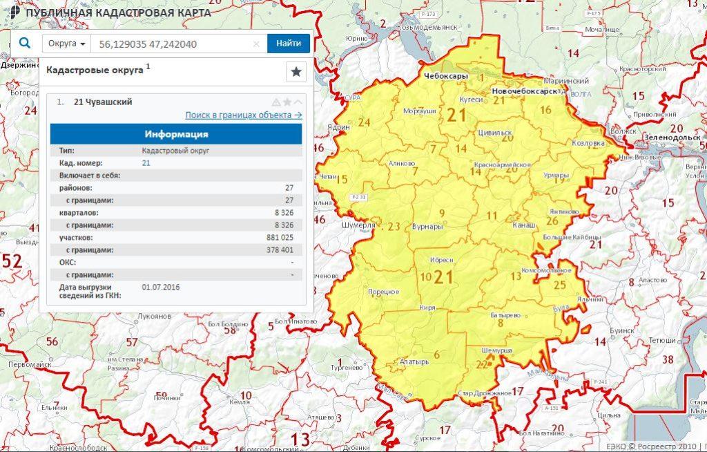 Публичная кадастровая карта - Информация о кадастровом округе