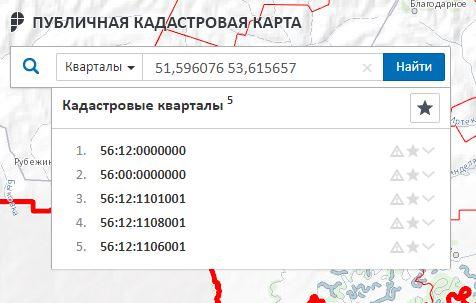 Поиск по кадастровому номеру - Список объектов