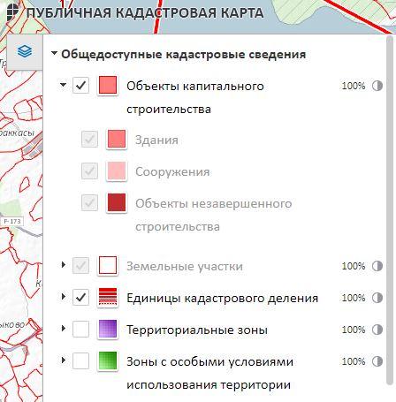 Управление картой - Объекты капитального строительства