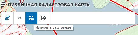 Публичная кадастровая карта - Измерения