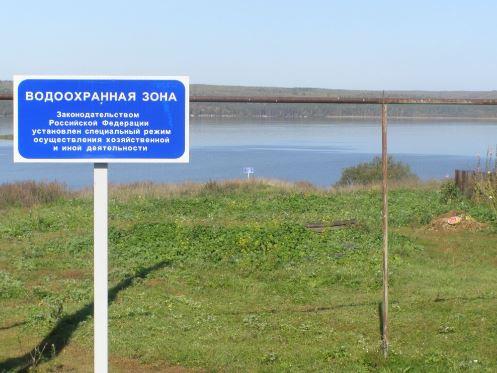 ЗОУИТ - зоны с особыми условиями использования территорий