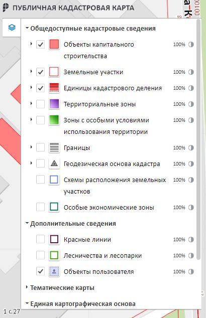 Публичная кадастровая карта Москвы - Управление картой