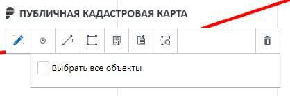 Публичная кадастровая карта Пермского края - Рисование