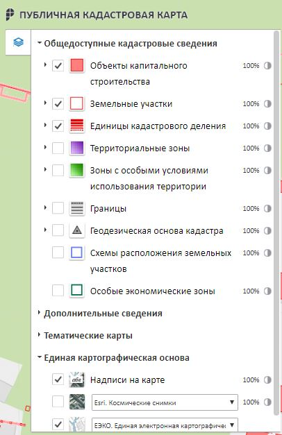 Публичная кадастровая карта Республики Башкортостан - Управление картой