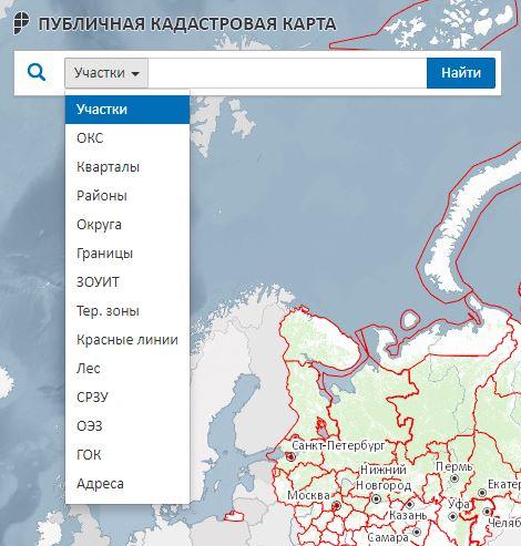 Публичная кадастровая карта РФ - Поиск