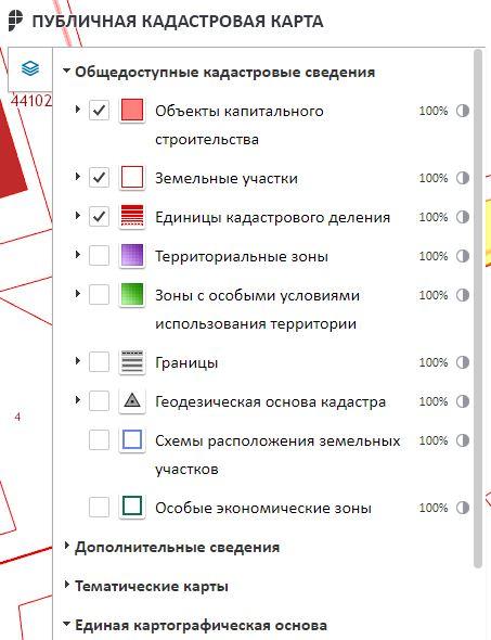 Публичная кадастровая карта Росреестра - Управление картой