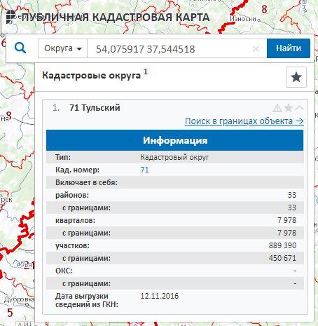 Публичная кадастровая карта - Информация о Тульском кадастровом округе