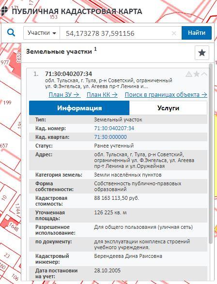 Публичная кадастровая карта Тульской области - Информация об участке